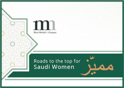Could Saudi achieve more women in senior positions than the rest of the world?